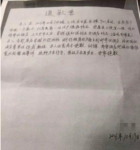Sang Nhat an cap nap bon cau, du khach Tau phai xin loi - Anh 2