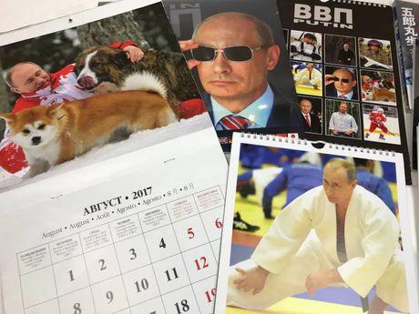 Lich in hinh Tong thong Putin gay sot o Nhat - Anh 1