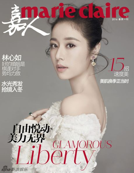 Lam Tam Nhu khac la sau khi photoshop qua da - Anh 1