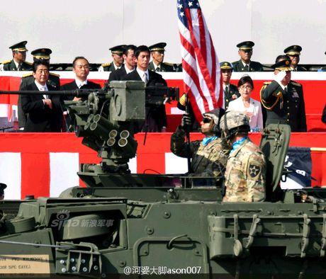 Anh Luc luong Phong ve Nhat Ban duyet binh cung My - Anh 11