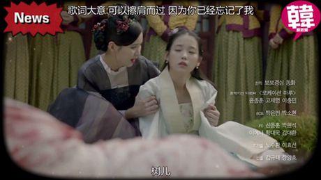 Nguoi tinh anh trang tap 18: IU se tu hon de Lee Jun Ki lay cong chua? - Anh 5