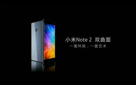 Xiaomi Mi Note 2 ra mat: man cong, Snapdragon 821, RAM 6GB, camera 22,5MP - Anh 6