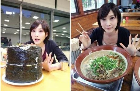 'Thanh an' Kinoshiata Yuka giu dang nhu the nao? - Anh 3
