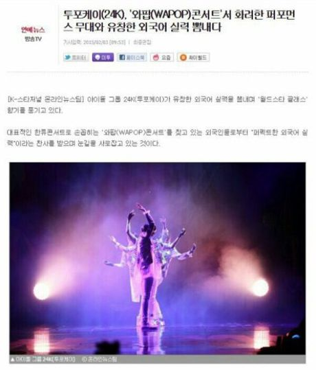 Nhom nam Kpop 'hung da' vi bat chuoc triet de EXO, V (BTS) - Anh 10
