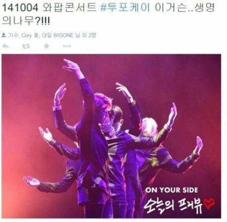 Nhom nam Kpop 'hung da' vi bat chuoc triet de EXO, V (BTS) - Anh 11