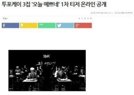 Nhom nam Kpop 'hung da' vi bat chuoc triet de EXO, V (BTS) - Anh 8