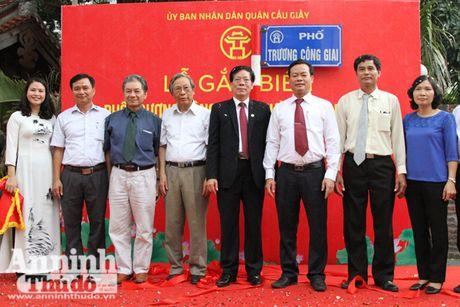 Ha Noi dat ten 3 tuyen duong mang ten cac danh nhan Truong Cong Giai, Duong Khue va Tran Quoc Vuong - Anh 1