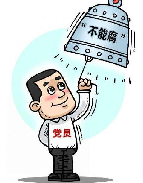 Trung Quoc va My day nhanh hop tac chong tham nhung, se dan do 5 quan chuc - Anh 2