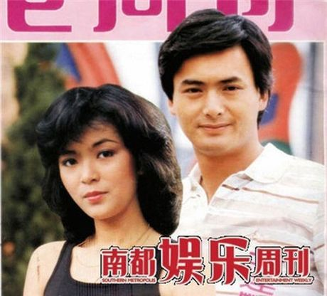 Giai nhan khien Luu Duc Hoa me man, Chau Nhuan Phat tu tu - Anh 3