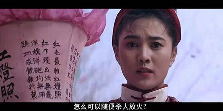 He lo hong nhan tri ky cua Hoang Phi Hong ngoai doi va tren phim - Anh 11