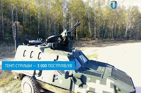 Ukraine dem phao tiem kich Lien Xo...xuong mat dat - Anh 2
