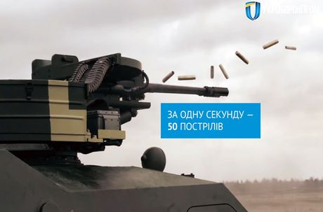 Ukraine dem phao tiem kich Lien Xo...xuong mat dat - Anh 4