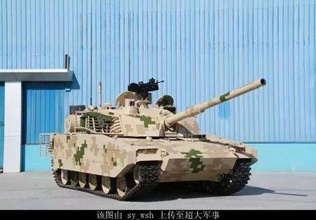 Sau tiem kich J-20, Trung Quoc cong bo xe tang hien dai - Anh 1