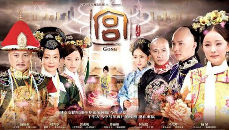 Khong con bi 'chui', phim cua Vu Chinh da den thoi 'nguoi ngat'? - Anh 1