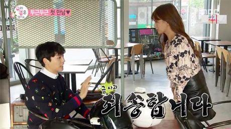 My nam Ji Chang Wook tham gia chuong trinh 'We Got Married' - Anh 3