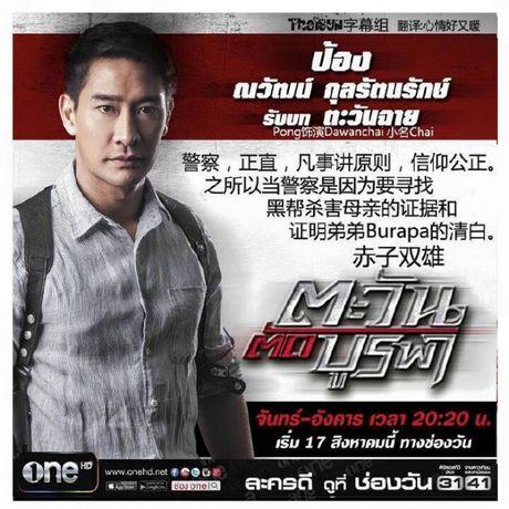 Khong chi tung hoanh o Thai Lan, Push Puttichai - Mike Angelo con dang vuon ra khap Chau A - Anh 21