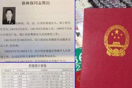 Trung Quoc: Can bo 'quen' co 380 nha, 2 vo, 4 con ngoai gia thu - Anh 1