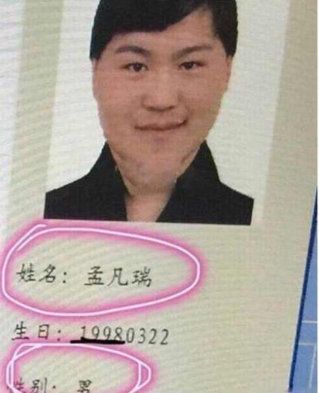 Ngat xiu vi 'xa tinh' tu nhan minh xinh nhat Trung Quoc - Anh 2