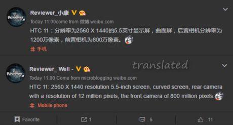 Ro ri cau hinh HTC 11: man hinh 5,5 inch; camera sau 12MP - Anh 1
