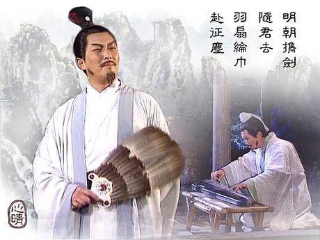Nhung bai hoc kinh dien ve dao lam nguoi cua Gia Cat Luong - Anh 1