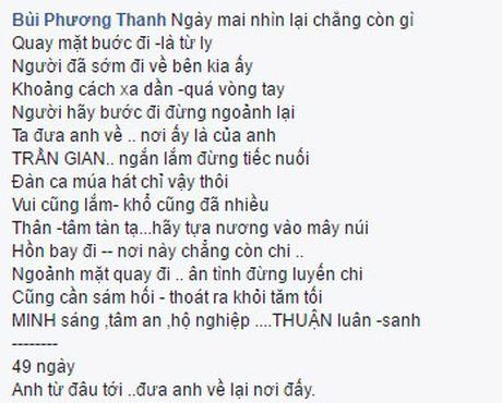 Phuong Thanh ke chuyen Minh Thuan 've gap' 3 lan; Hoang Ton cau cuu vi guong mat phau thuat loi - Anh 3