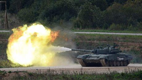An Do se mua so luong lon xe tang T-90 cua Nga? - Anh 1