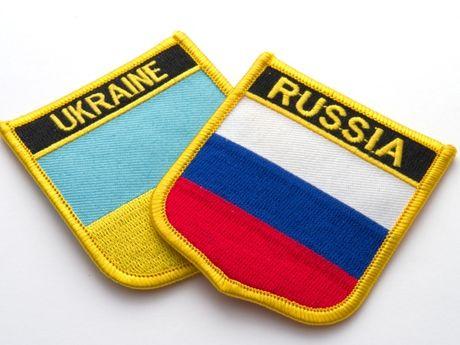 Ukraine lai 'gay su' voi Nga thong qua chinh quyen Odessa - Anh 1