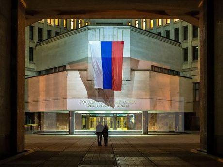 EU dua cac nghi si Nga o Crimea vao danh sach trung phat - Anh 1