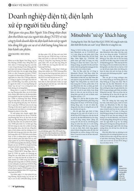 Mitsubishi da xin loi khach hang va chiu trach nhiem ve loi san pham - Anh 1