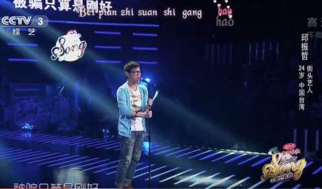 10 nam vuot len chinh minh - cau chuyen day nghi luc cua chang hot boy tren san khau SMS Trung Quoc - Anh 1