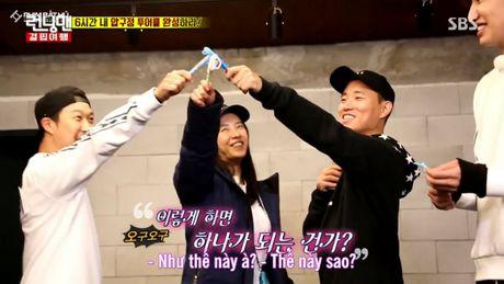 Running Man: Say xin nhan nham may, Ji Hyo de lo tin nhan tinh cam danh cho Gary - Anh 4