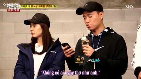 Running Man: Say xin nhan nham may, Ji Hyo de lo tin nhan tinh cam danh cho Gary - Anh 6