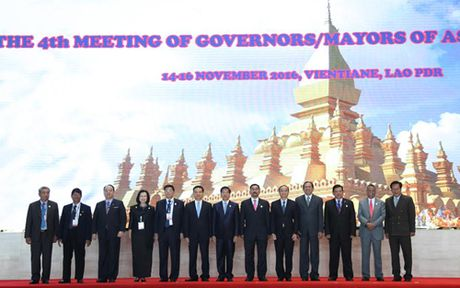 Khai mac Hoi nghi Thi truong thu do cac nuoc ASEAN lan thu 4 - Anh 1