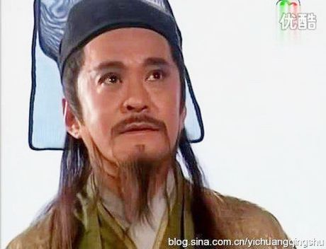 Tai tu 'Tieu ngao giang ho' qua doi trong lang le - Anh 1