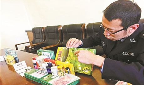 Trung Quoc: Thuoc ban qua mang chua nhieu chat doc hai - Anh 2