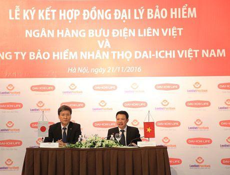 LienVietPostBank va Dai-ichi Life hop tac kinh doanh bao hiem - Anh 3
