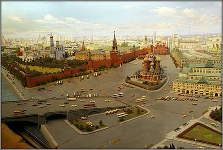 Chiem nguong mo hinh khong lo cua Moscow nam 1976 - Anh 1