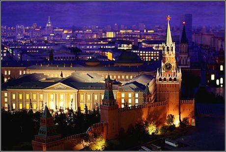 Chiem nguong mo hinh khong lo cua Moscow nam 1976 - Anh 2