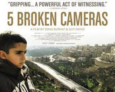 Tuan le phim Palestine 2016 - Anh 1