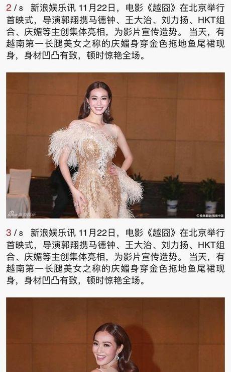 Khanh My duoc netizen so sanh voi Cung Loi, hoi ngo HKT tai Trung Quoc - Anh 6