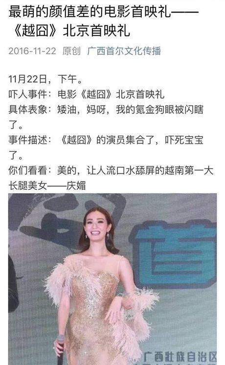 Khanh My duoc netizen so sanh voi Cung Loi, hoi ngo HKT tai Trung Quoc - Anh 7
