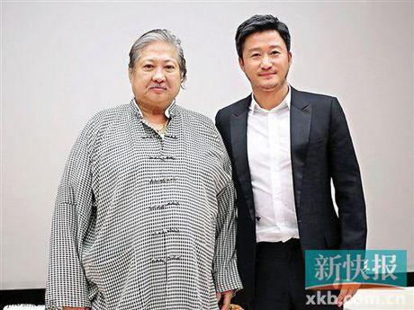 Chan Tu Dan coi thuong dang cap sao vo thuat Ngo Kinh - Anh 2