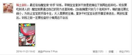 """Chuong Tu Di """"khoe"""" bi kip luyen tay cho con gai nho - Anh 2"""