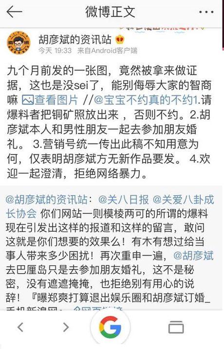 Ro tin Trinh Sang se roi khoi lang giai tri de ket hon voi 'tinh cu' Ho Ngan Ban - Anh 7