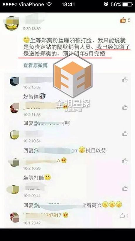 Ro tin Trinh Sang se roi khoi lang giai tri de ket hon voi 'tinh cu' Ho Ngan Ban - Anh 9