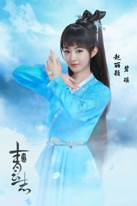 Ly Dich Phong - My nam he cu dong phim la duoc ghep doi du nam hay nu! - Anh 16