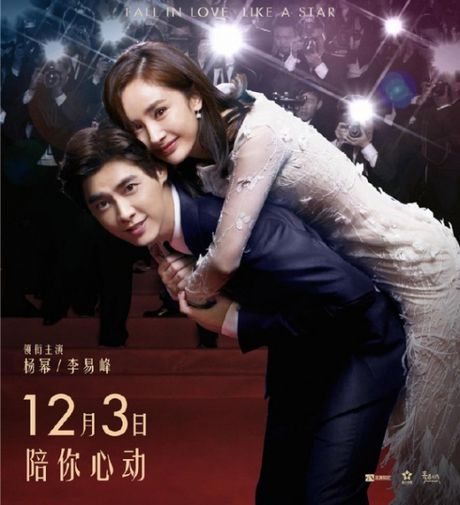 Ly Dich Phong - My nam he cu dong phim la duoc ghep doi du nam hay nu! - Anh 7