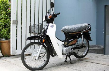 'Huyen thoai Honda Dream II co': 20 nam co gia 200 trieu - Anh 2