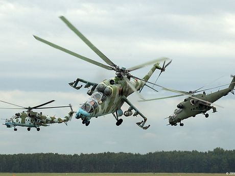 An Do hoan tat chuyen giao truc thang Mi-24 cho Afghanistan - Anh 1