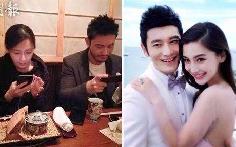 Huynh Hieu Minh - Angelababy luc lanh nhat khi man nong - Anh 1